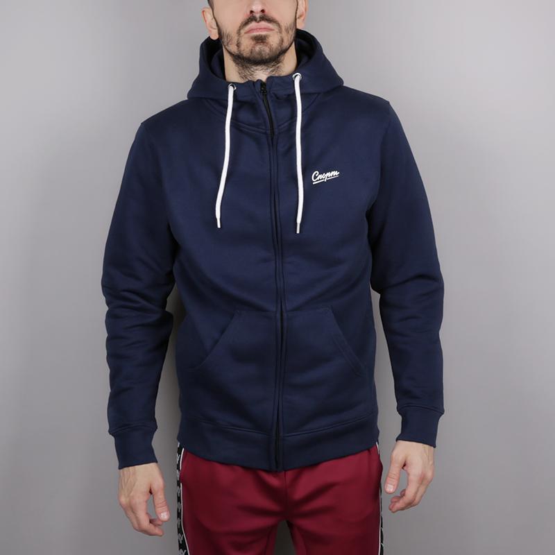 Толстовка Запорожец heritage Sport S Logo ZipТолстовки свитера<br>Хлопок<br><br>Цвет: Синий<br>Размеры : L;S<br>Пол: Мужской
