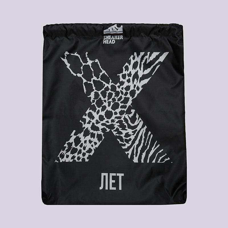 Мешок Sneakerhead