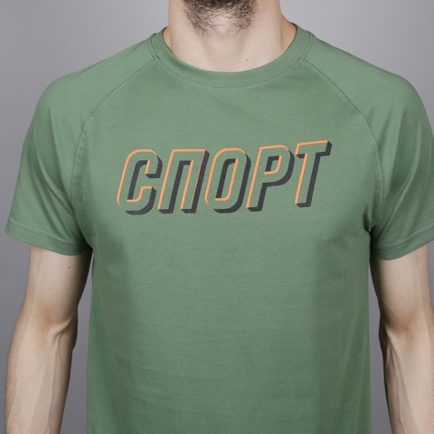 мужскую зелёную  футболка запорожец heritage спорт 2 Sport 2-green - цена, описание, фото 2