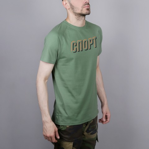 мужскую зелёную  футболка запорожец heritage спорт 2 Sport 2-green - цена, описание, фото 3