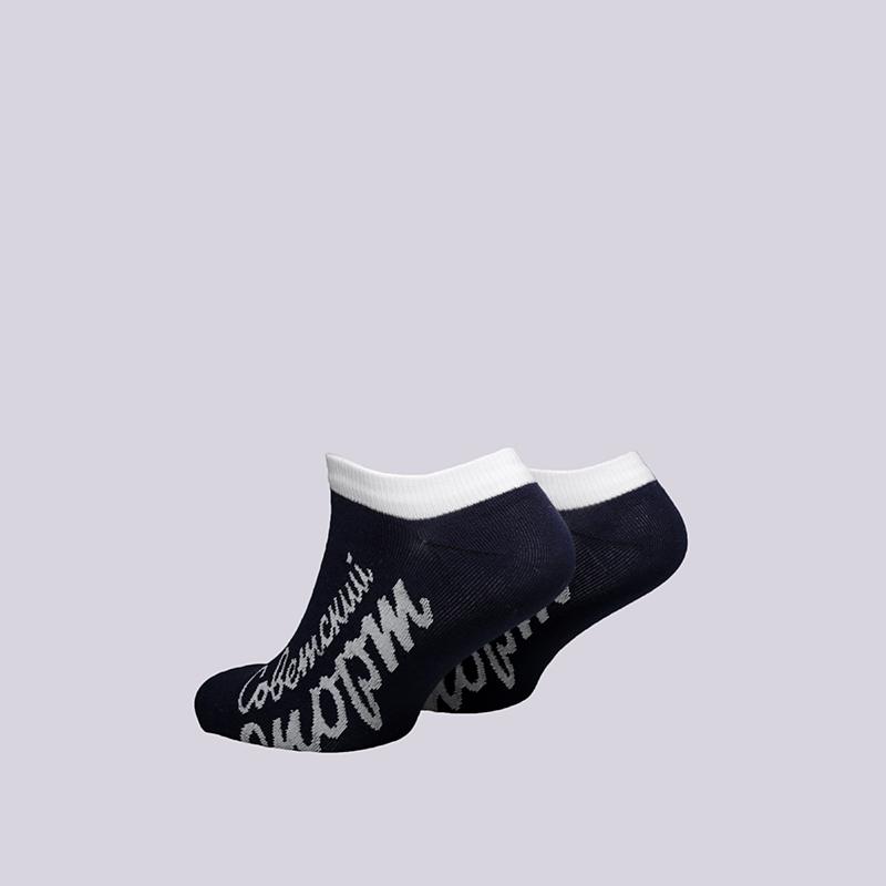 женские синие  носки запорожец heritage советский спорт W Спорт-крт-тем-син - цена, описание, фото 2