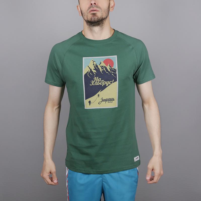 мужскую зелёную  футболка запорожец heritage эльбрус Elbrus 1-зеленый - цена, описание, фото 1