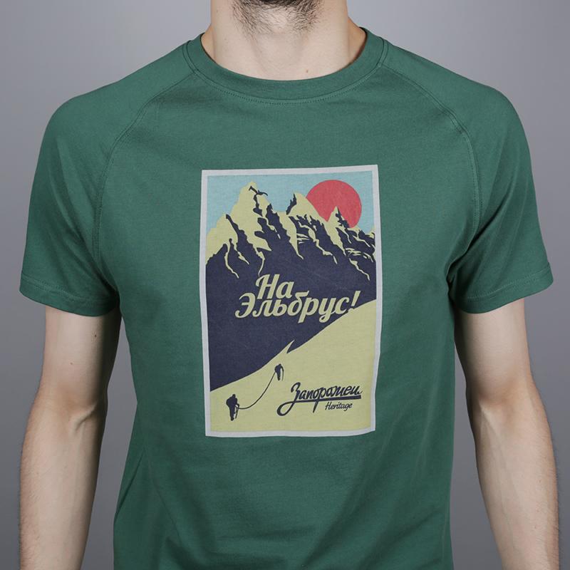 мужскую зелёную  футболка запорожец heritage эльбрус Elbrus 1-зеленый - цена, описание, фото 2