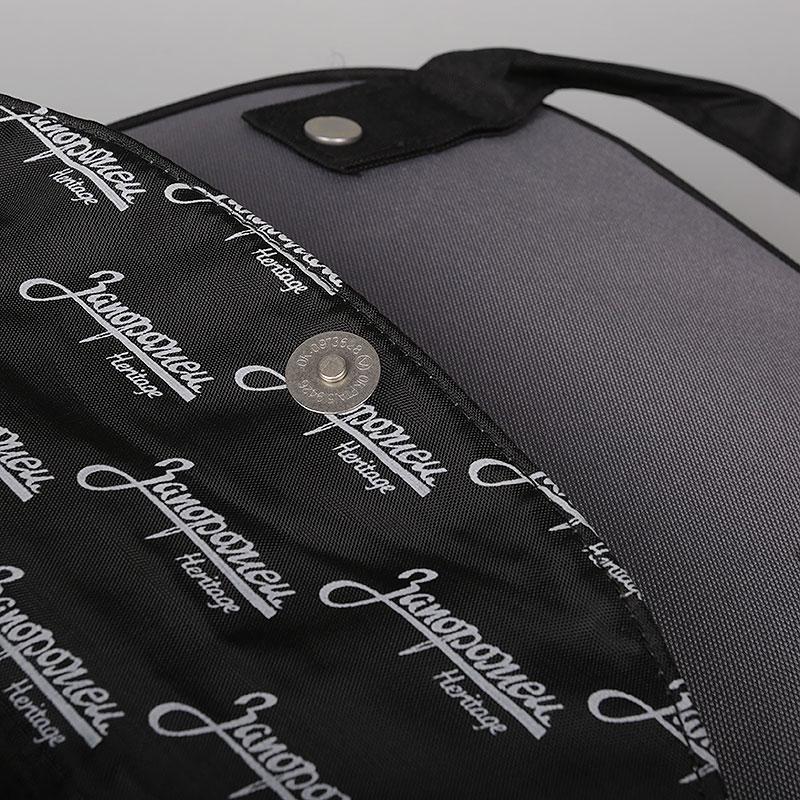Рюкзак запорожец heritage