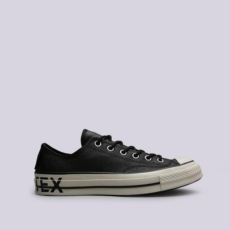 Кроссовки Converse Chuck 70 OX от Streetball