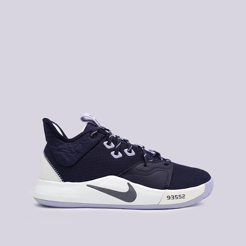 0f484e92 Интернет-магазин спортивной обуви и одежды StreetBall