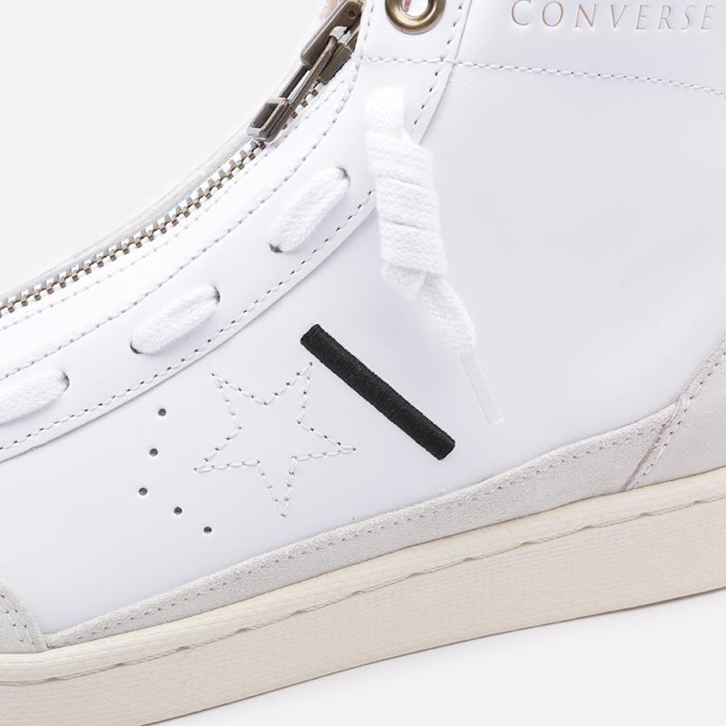 мужские бежевые  кроссовки converse pro leather mid 165744 - цена, описание, фото 7