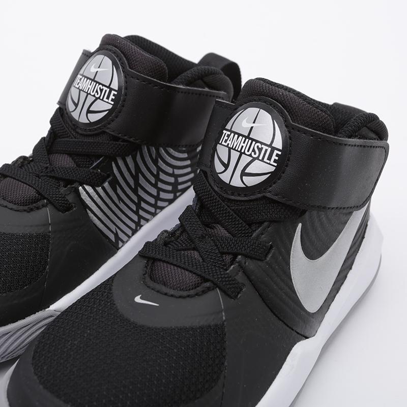 детские чёрные  кроссовки nike team hustle d 9 (ps) AQ4225-001 - цена, описание, фото 6