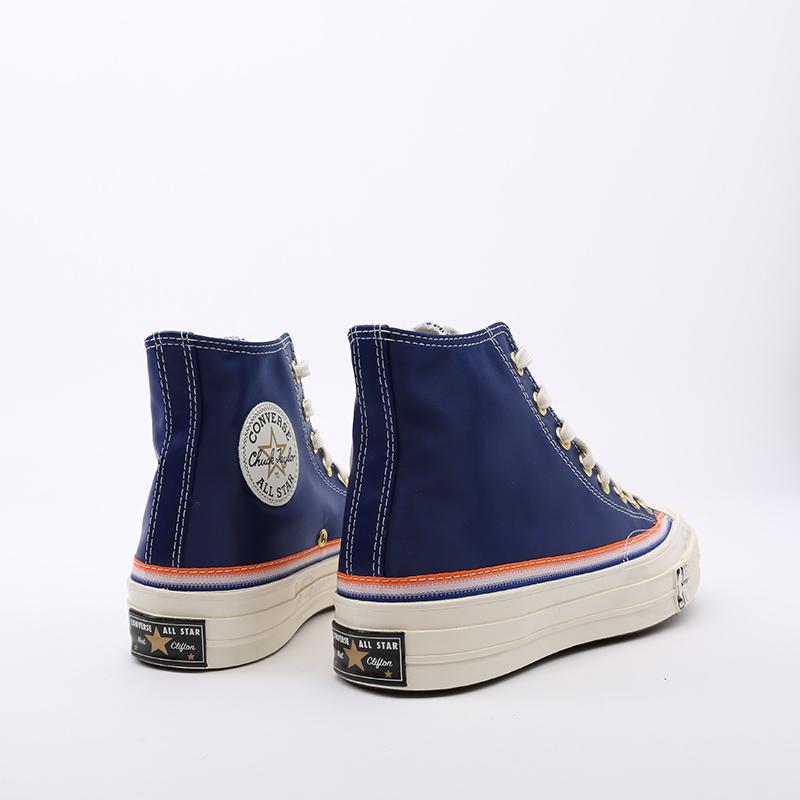 синие  кеды converse chuck 70 hi 166815 - цена, описание, фото 4