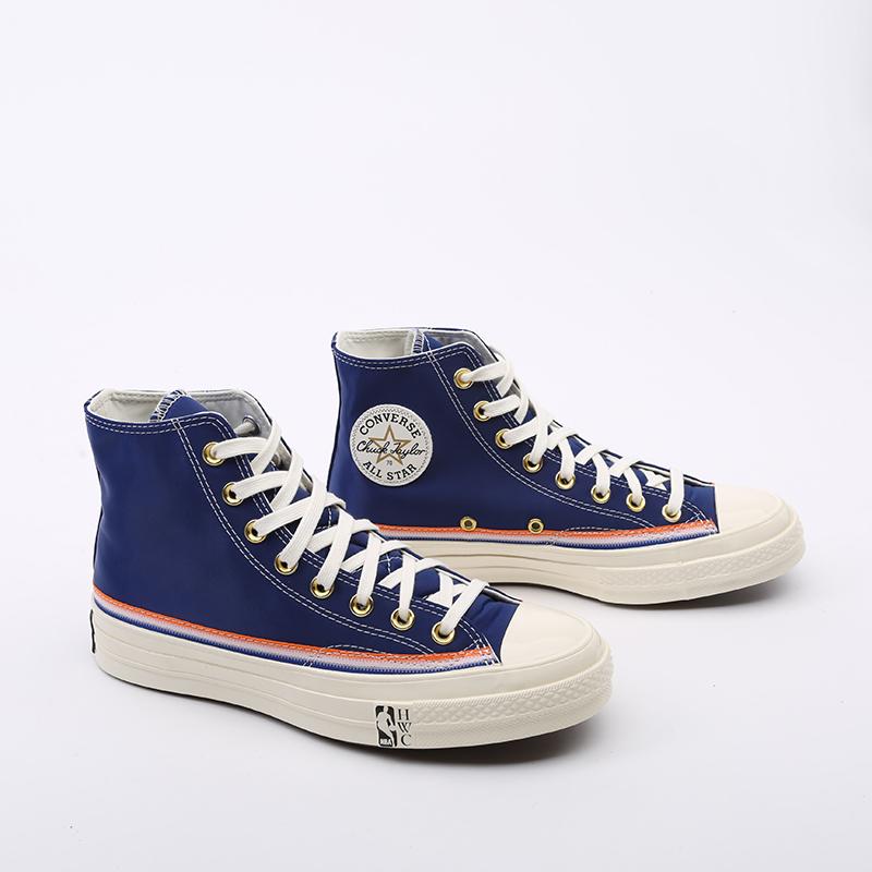 синие  кеды converse chuck 70 hi 166815 - цена, описание, фото 2