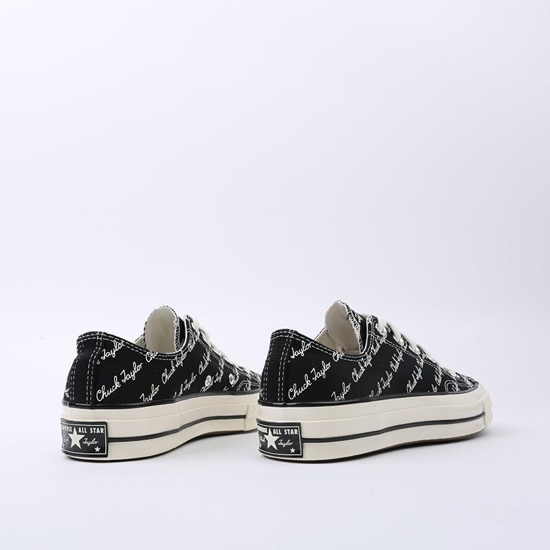 чёрные  кеды converse chuck 70 ox 167698 - цена, описание, фото 6