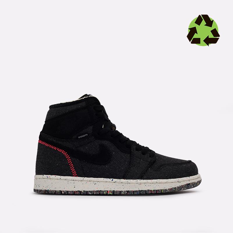 черные  кроссовки jordan 1 high zoom air CW2414-001 - цена, описание, фото 1