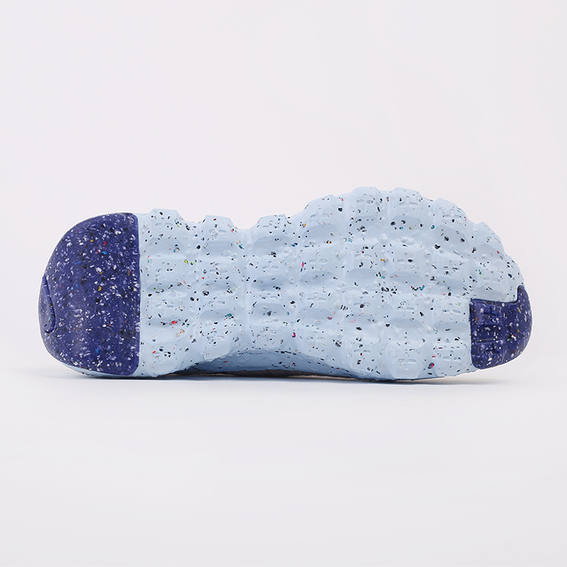 мужские бежевые  кроссовки nike space hippie 04 CZ6398-101 - цена, описание, фото 4