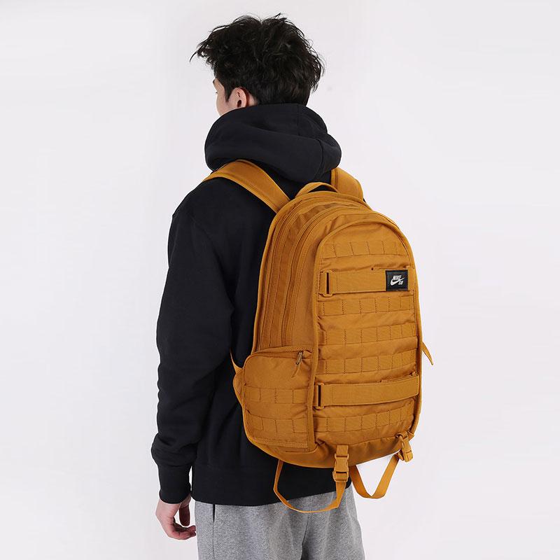 бежевый  рюкзак nike sb rpm solid backpack 26l BA5403-712 - цена, описание, фото 1