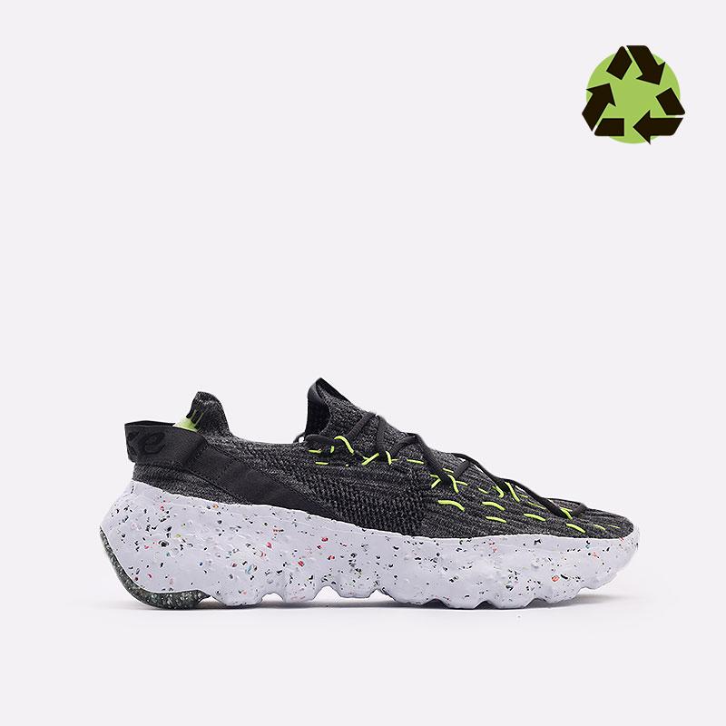 мужские серые  кроссовки nike space hippie 04 CZ6398-010 - цена, описание, фото 1