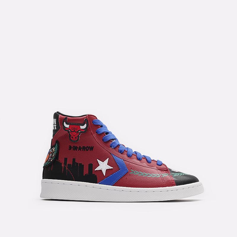 бордовые  кеды converse pro leather hi x chinatown market x nba 171241 - цена, описание, фото 1