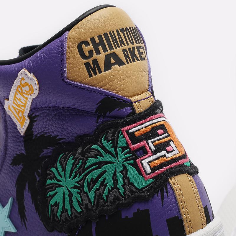 фиолетовые  кеды converse pro leather hi x chinatown market x nba 171240 - цена, описание, фото 7