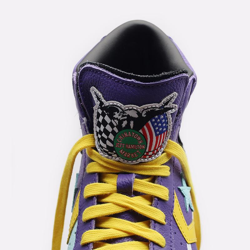 фиолетовые  кеды converse pro leather hi x chinatown market x nba 171240 - цена, описание, фото 8