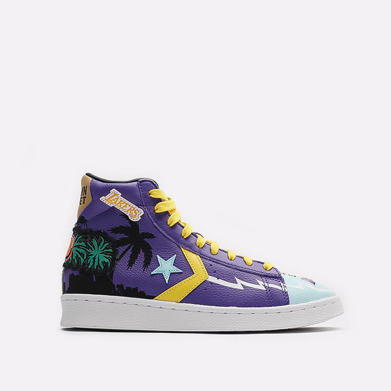 фиолетовые  кеды converse pro leather hi x chinatown market x nba 171240 - цена, описание, фото 1