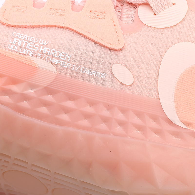 розовые  кроссовки adidas harden vol.5 futurenatural FZ0834 - цена, описание, фото 7
