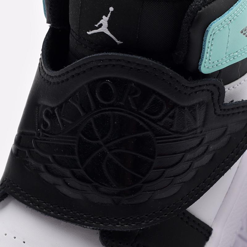 детские чёрные, белые, голубые  кроссовки jordan sky 1 (ps) BQ7197-032 - цена, описание, фото 5