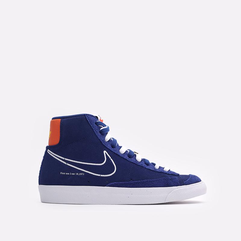 мужские синие  кроссовки nike blazer mid '77 DC3433-400 - цена, описание, фото 1