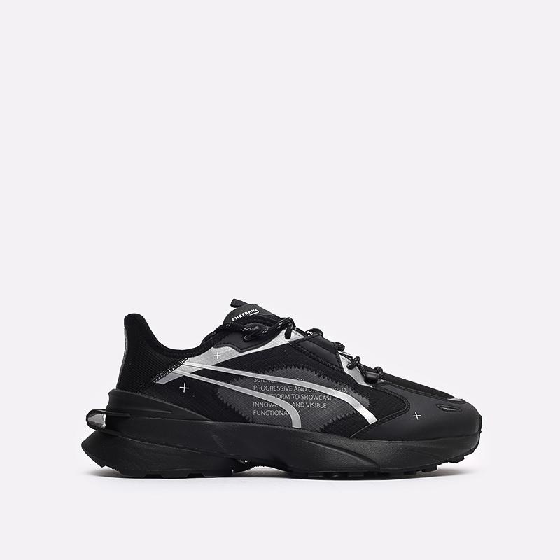 мужские чёрные  кроссовки puma pwrframe op-1 tech 38342301 - цена, описание, фото 1