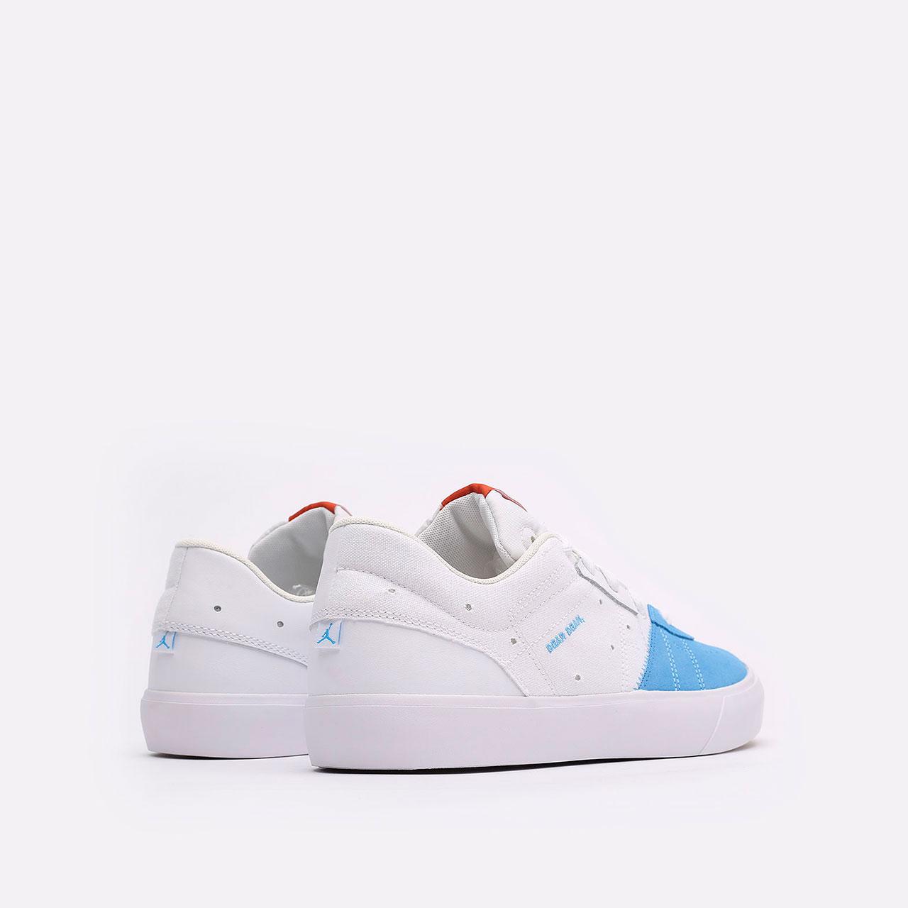 мужские голубые, белые  кроссовки jordan series.02 DJ0417-100 - цена, описание, фото 3