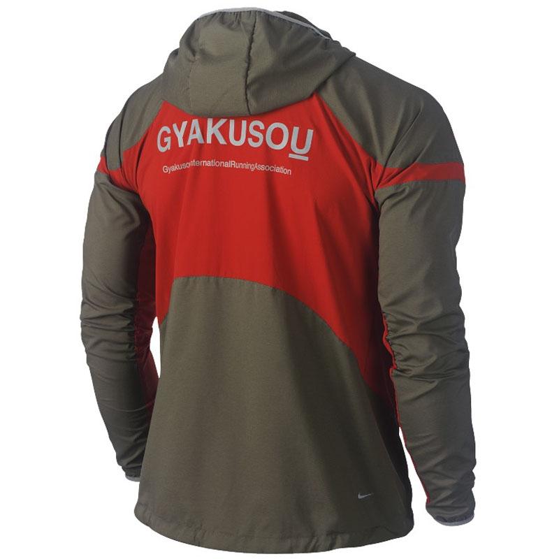 Ветровка Gyakusou Running Jacket от Streetball