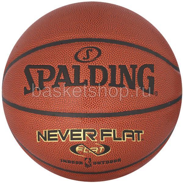 Мяч Neverflat p.7 от Streetball
