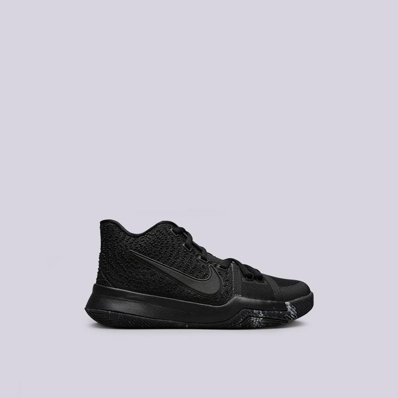 Кроссовки Nike Kyrie 3 (GS)Кроссовки баскетбольные<br>Текстиль, пластик, резина<br><br>Цвет: Черный<br>Размеры US: 3.5Y;4.5Y;4Y;6.5Y<br>Пол: Женский
