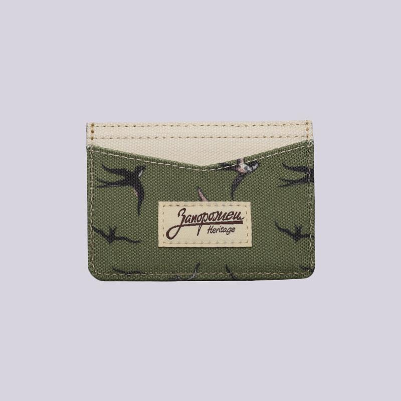 Визитница Запорожец heritage Card HolderДругое<br>Текстиль<br><br>Цвет: Зеленый<br>Размеры : OS