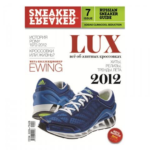 журнал sneaker freaker sneakerfreaker №7 - цена, описание, фото 1
