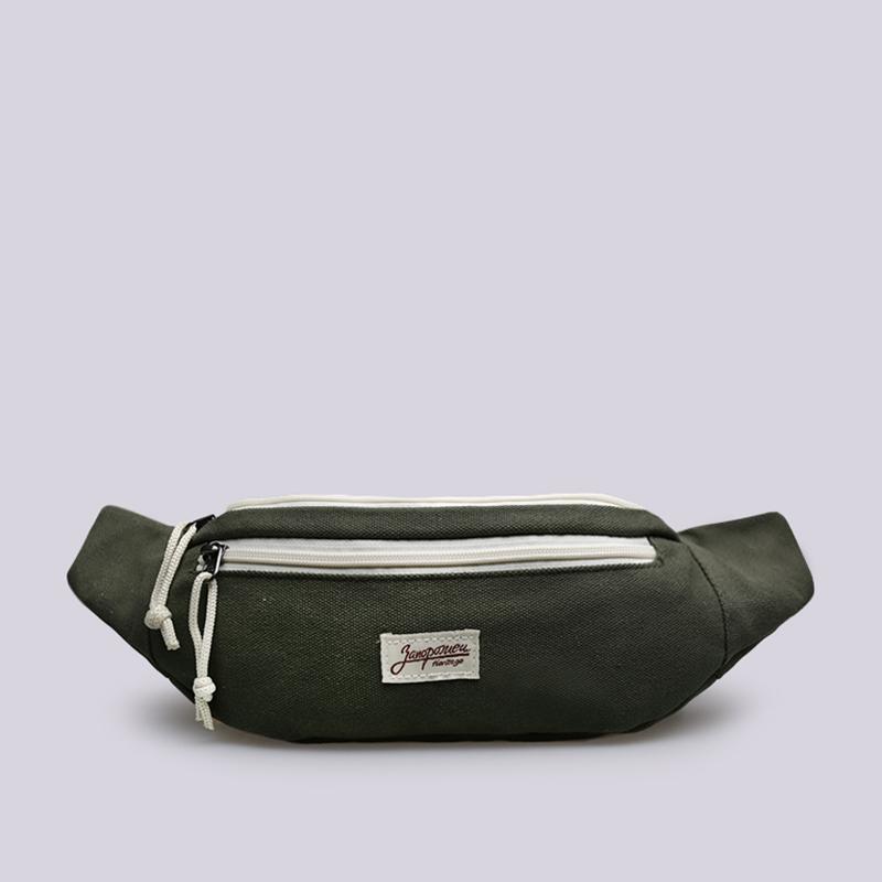 Сумка на пояс Запорожец heritage Small Waist BagСумки, рюкзаки<br>Хлопок<br><br>Цвет: Зеленый<br>Размеры : OS
