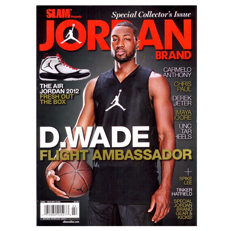 Купить  журнал slam jordan в магазинах Streetball изображение - 1 картинки