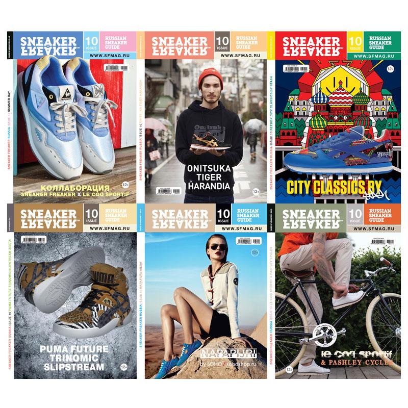 Купить  журнал sneaker freaker №10 в магазинах Streetball изображение - 1 картинки