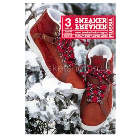 журнал sneaker freaker sneakerfreaker №3 - цена, описание, фото 1