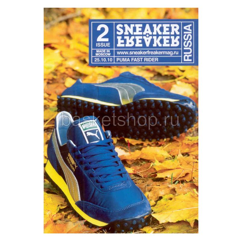 Купить  журнал sneaker freaker в магазинах Streetball изображение - 1 картинки