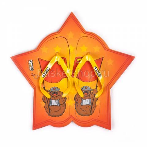 оранжевые  сланцы star 103/B-03 - цена, описание, фото 1